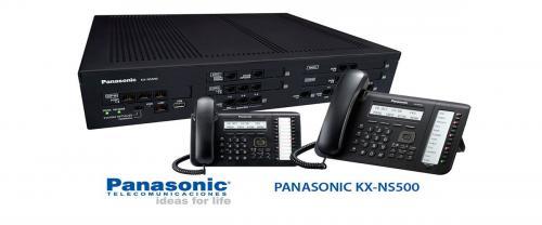 kx-ns500-SLIDER